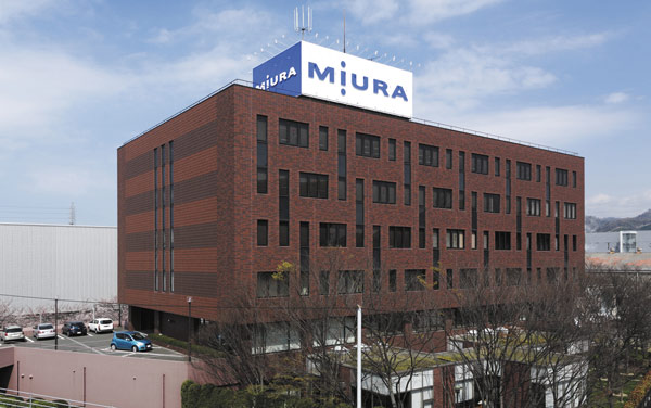 Miura boiler Japan head office building