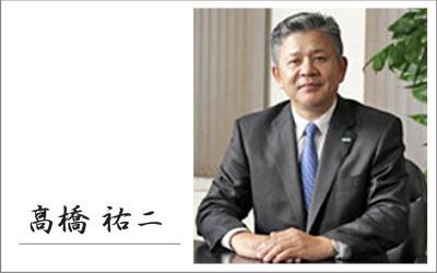 MIURA CO.,LTD.  Chairman Yuji Takahashi